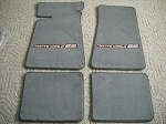 Carpeted Floor Mats - Gray with Small Gray Monte Carlo SS Logo (Free Shipping)
