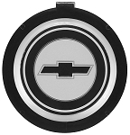 Steering Wheel Emblem (Free Shipping)